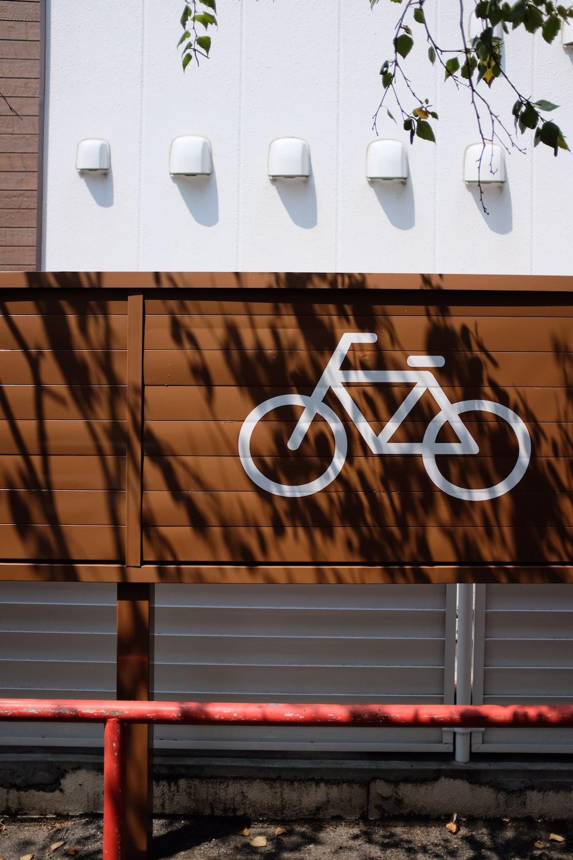 brown wooden building