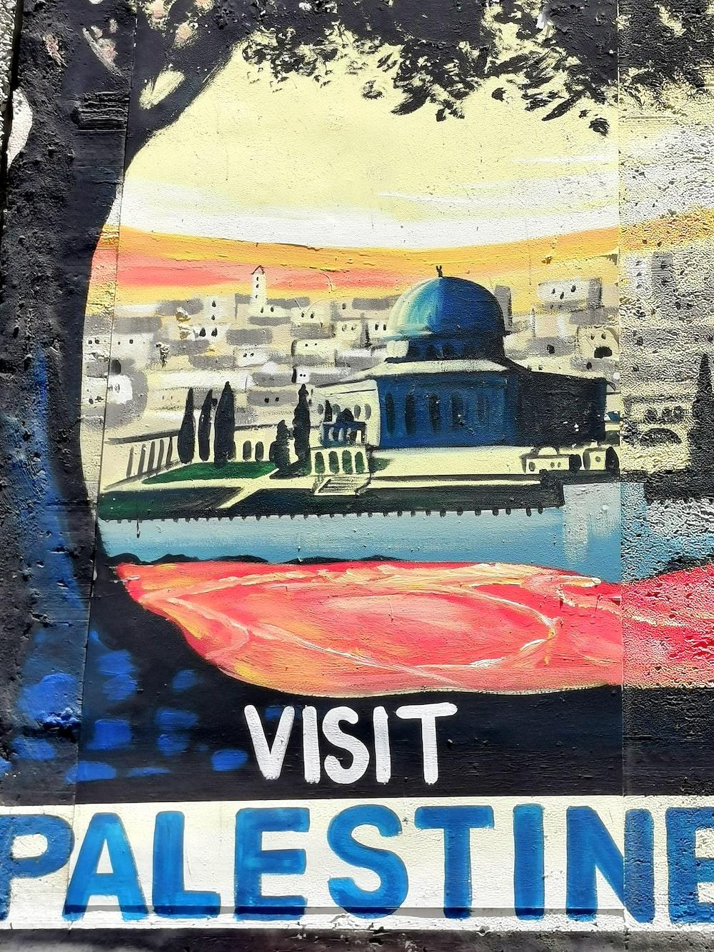 Visit Palestine logo