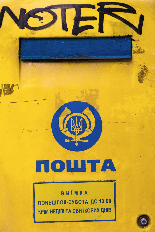 Nowta logo