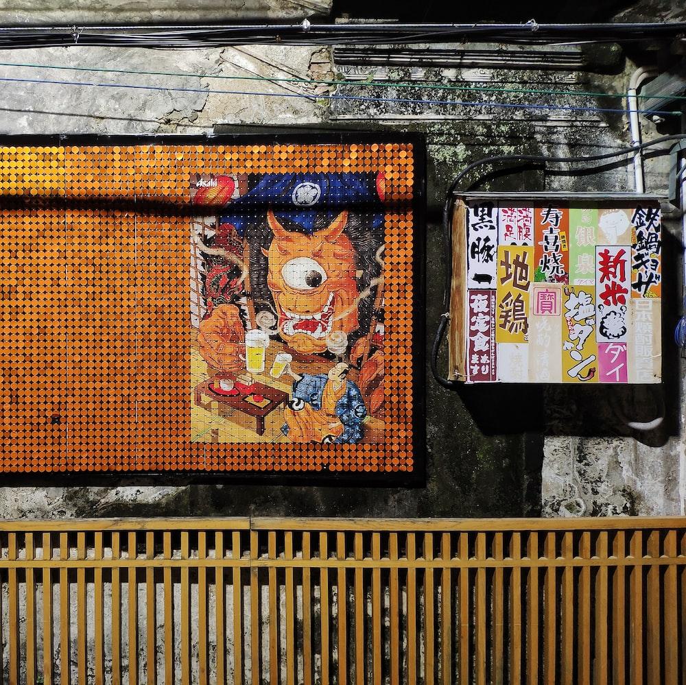 graffiti wall decor