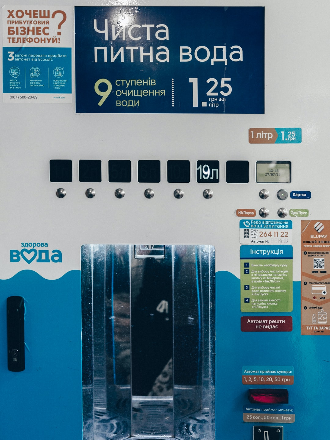 Vending machine for drinking water
