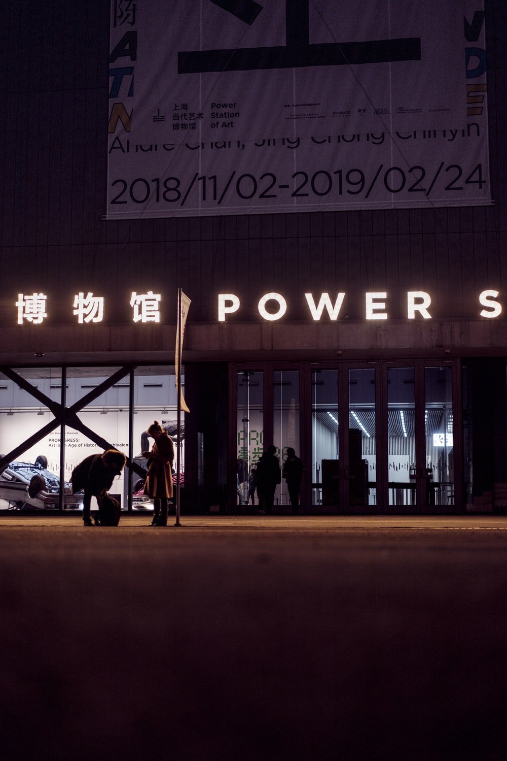 people in front of building during night