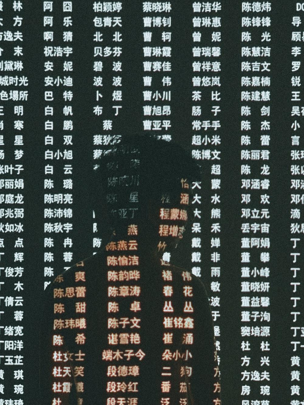 white text overlay on black background