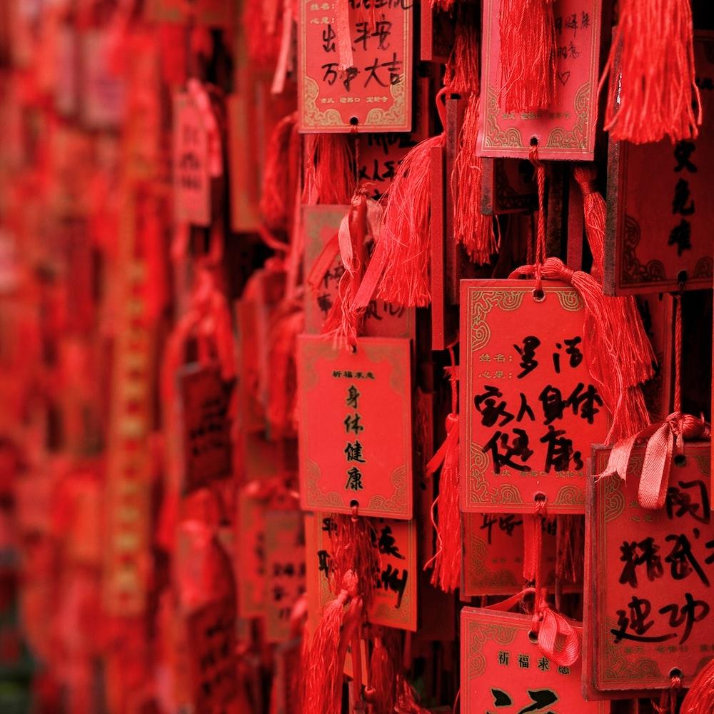 hanging signage lot