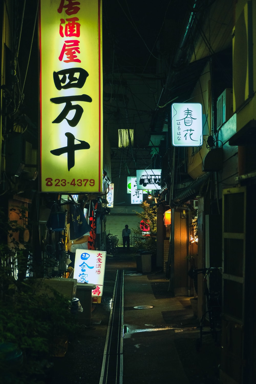 black and red kanji script signage
