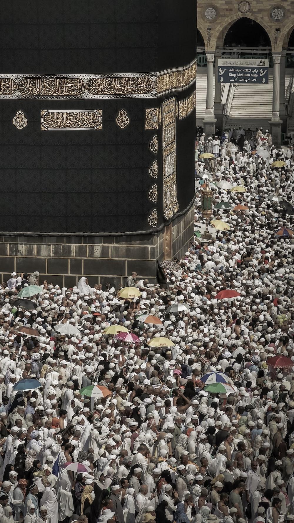 Holy Kaaba, Mecca