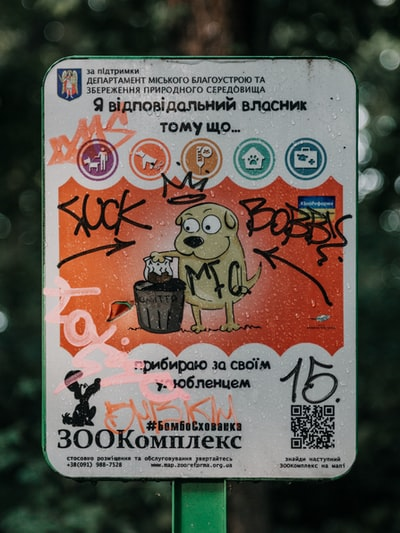brown dog sticker