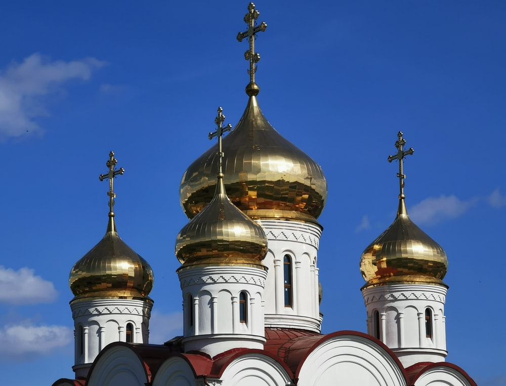 gold and white church photo