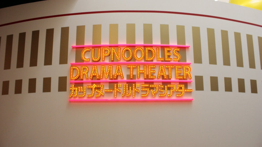 Cup Noodles drama theater neon light signage