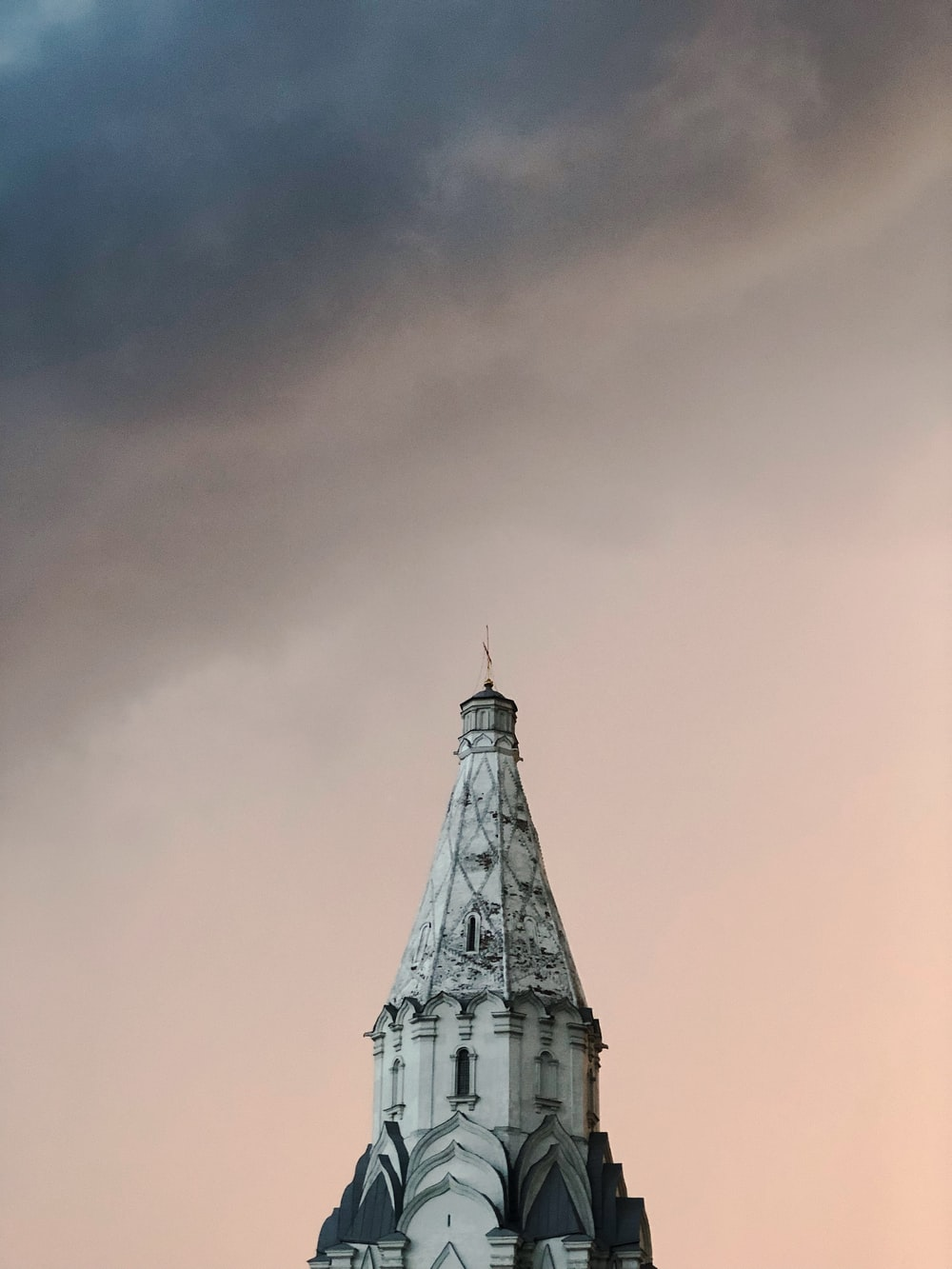 white and gray tower photo