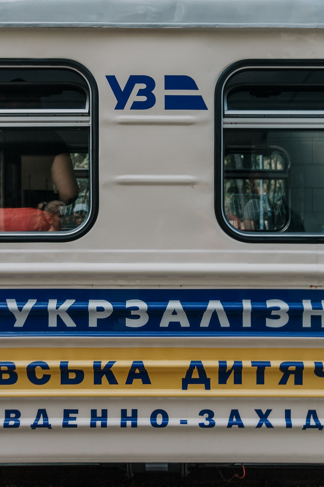 UKRAINE. Kiev. 2019. Kiev Children's Railway.