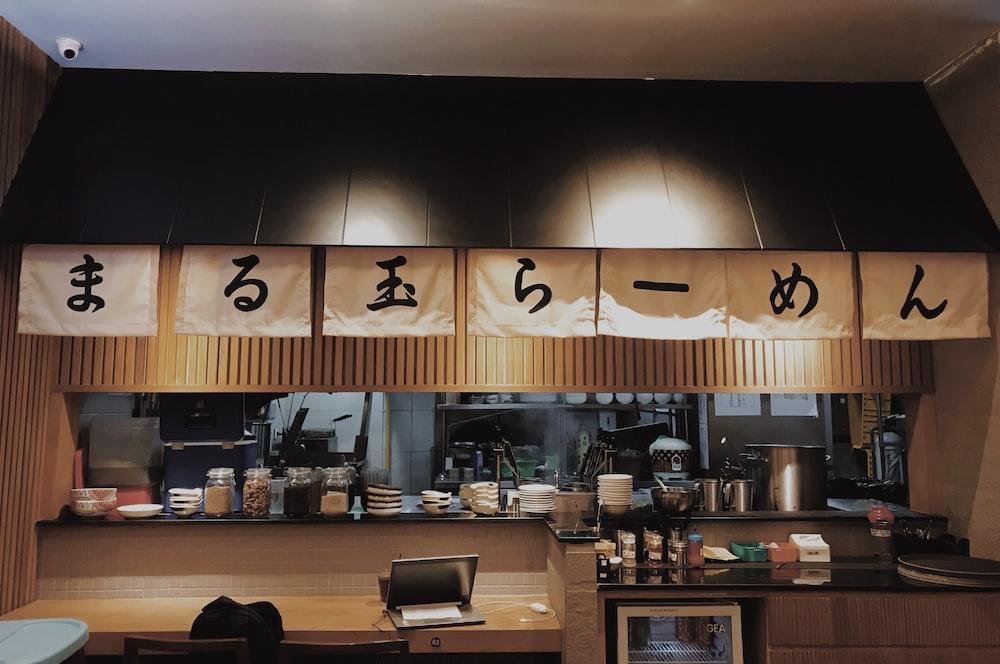 white kanji script poster