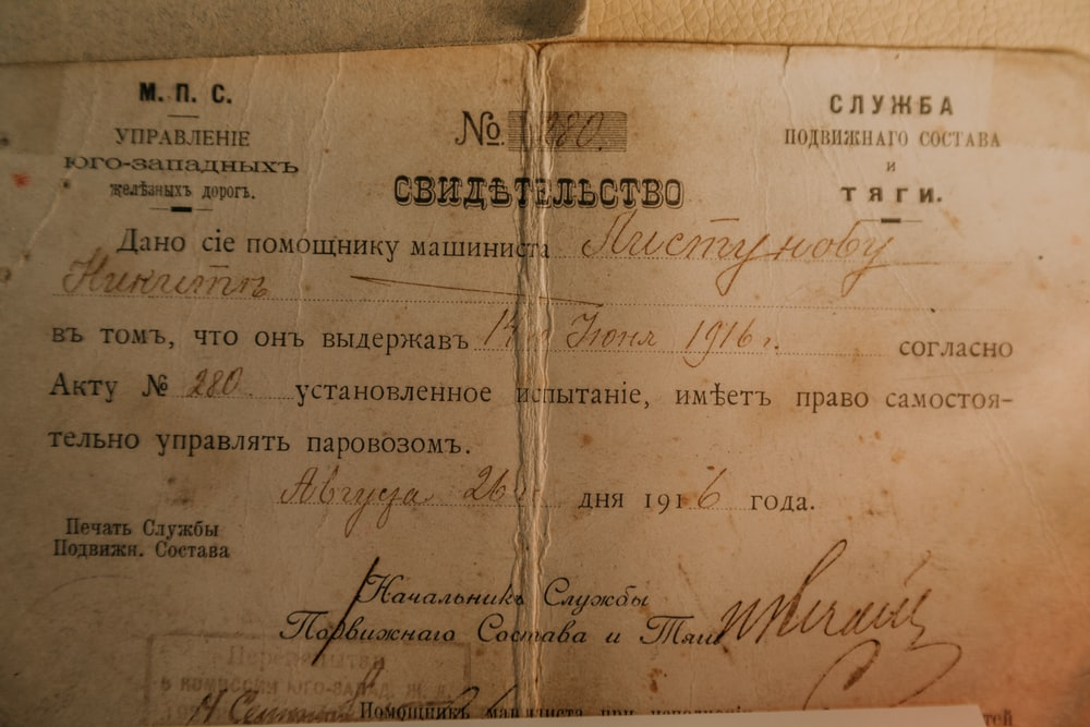 brown certificate with signature