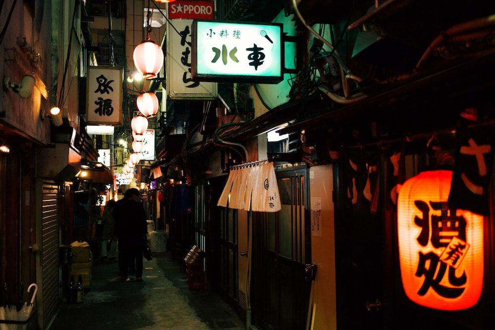 lighted signage at night