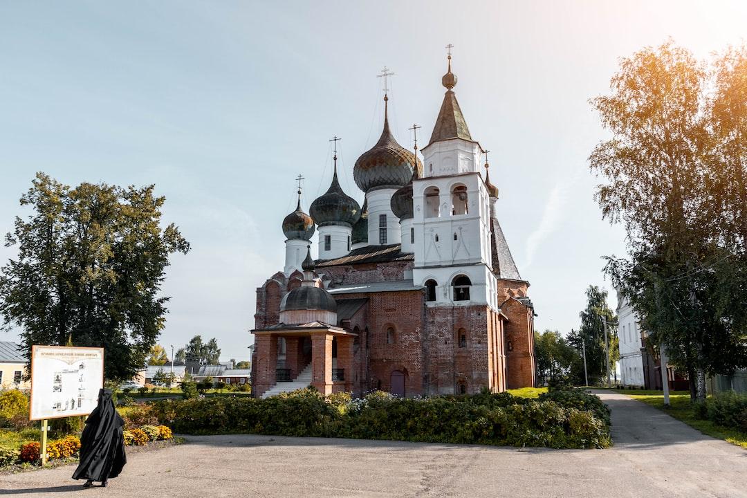 Russian Church in Rostow