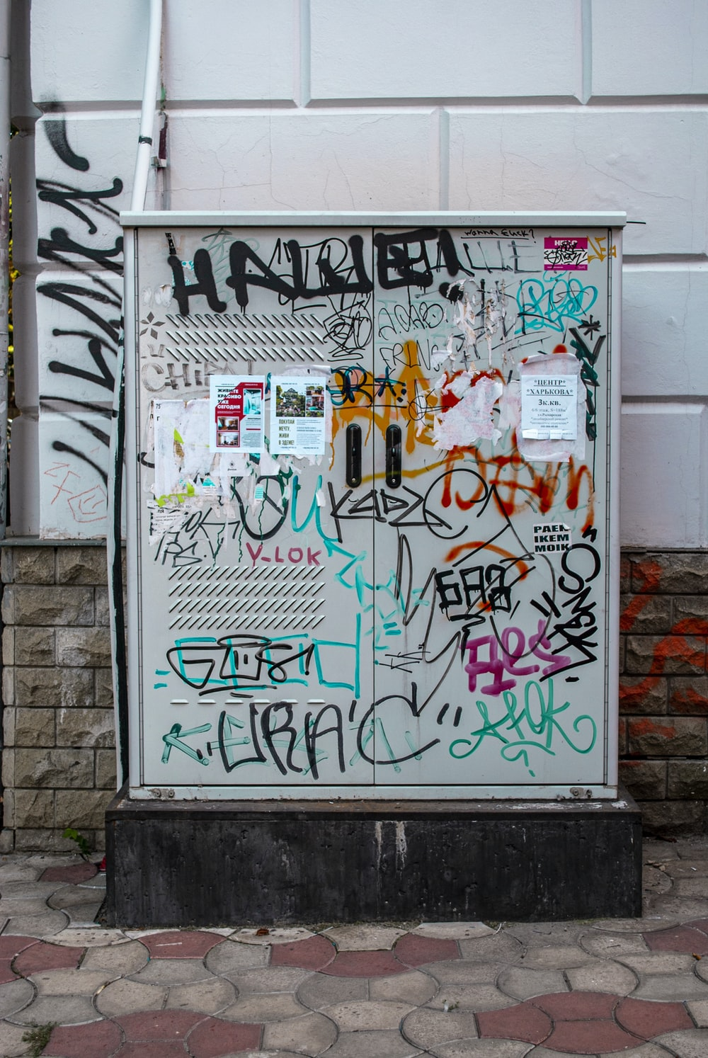 white distribution box with vandals