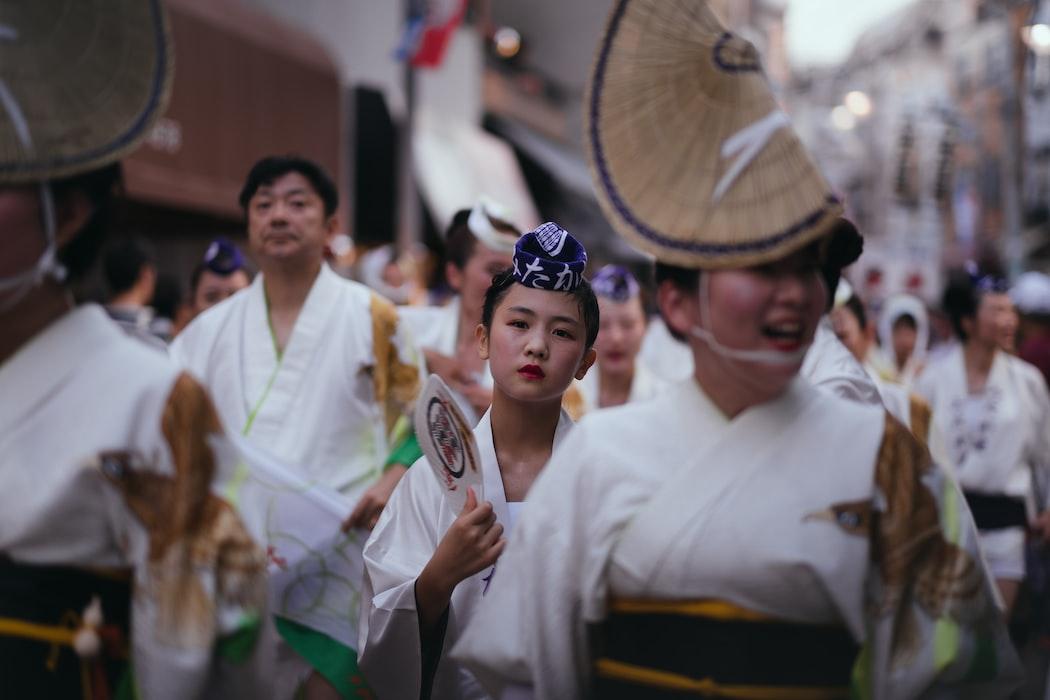 Japanese interesting culture