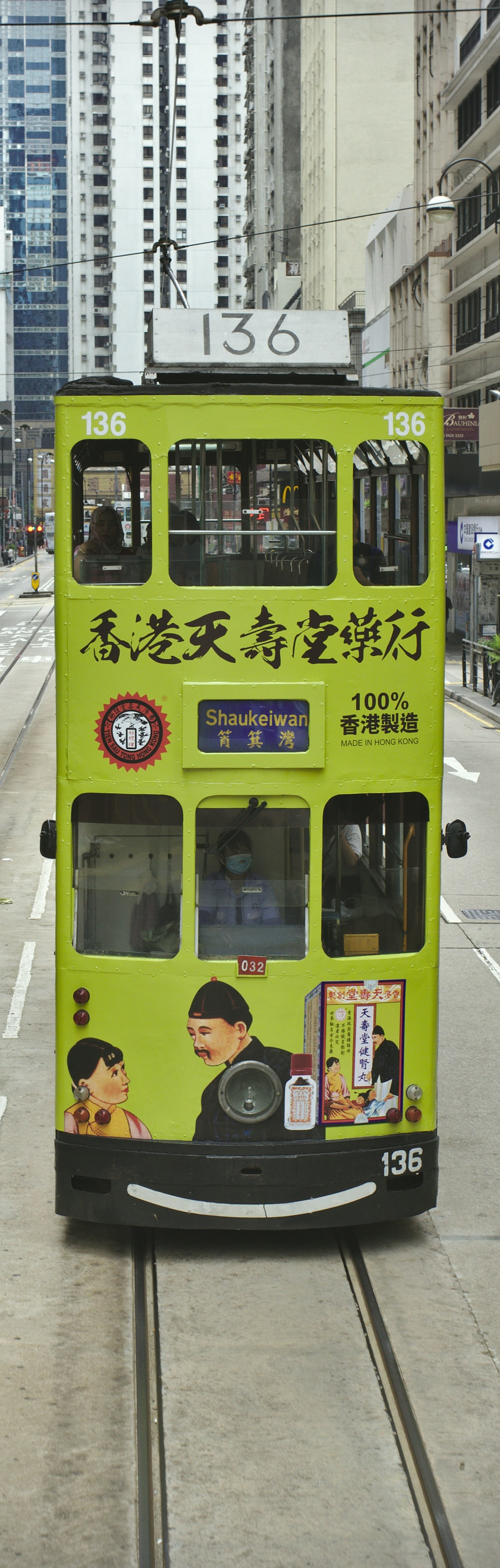 green double deck bus photography