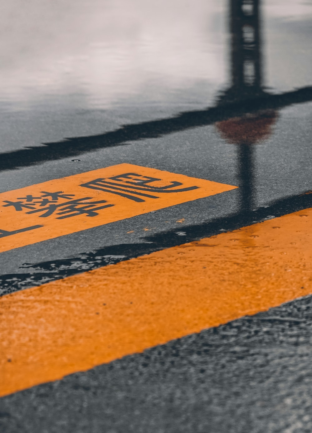 close-up photo of parking space