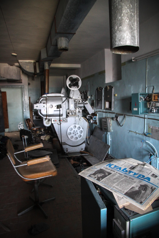 Old communist projector / Pyramiden Svalbard
