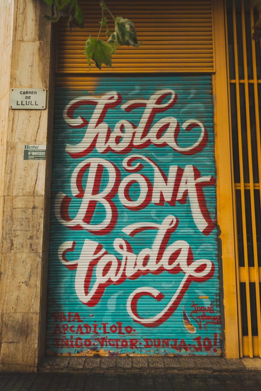 Hola Bona Tarda-printed roll-up metal door gate