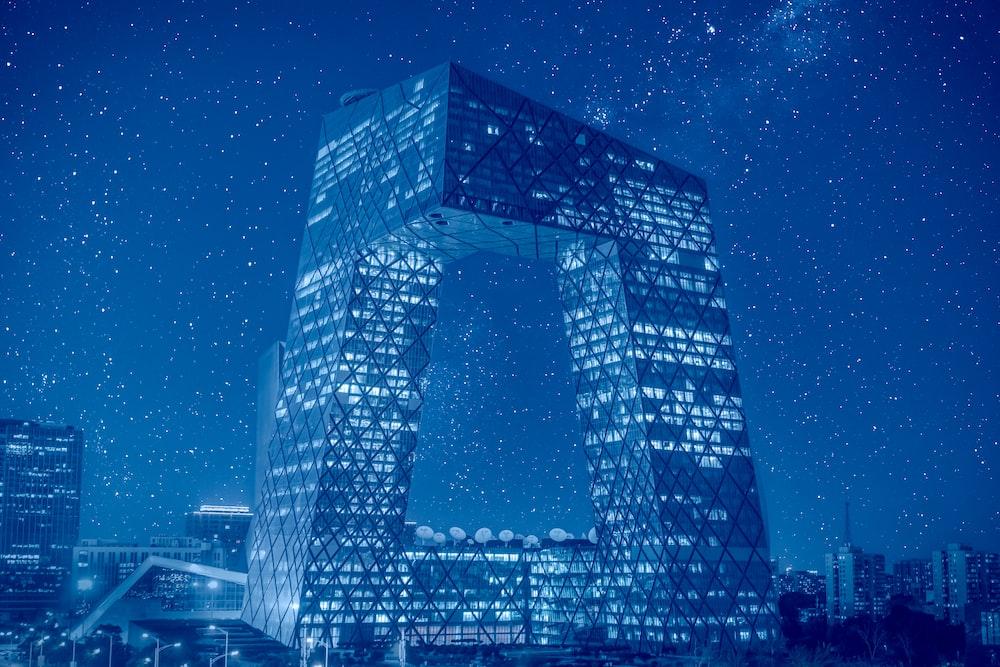 CCTV headquarters, Beijing China