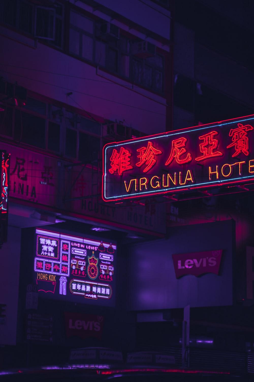 Virginia Hotel neon signage