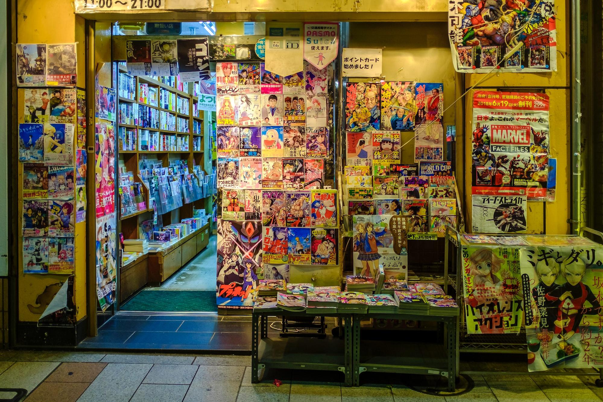Les scan-trad manga...