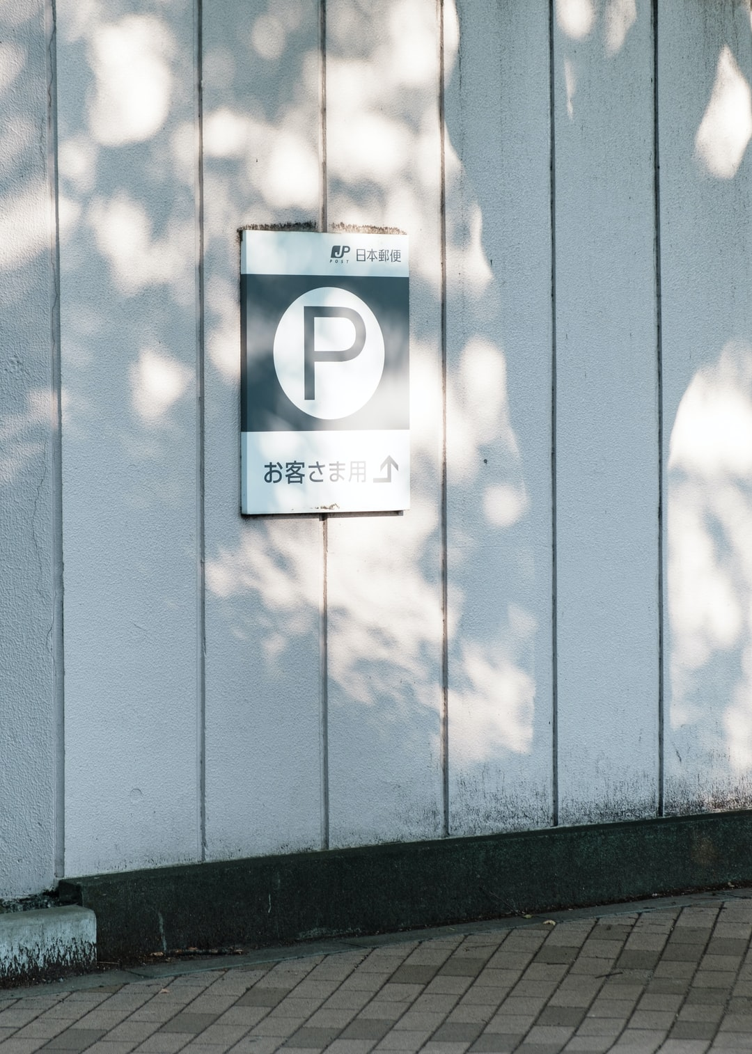 Parking indication mark