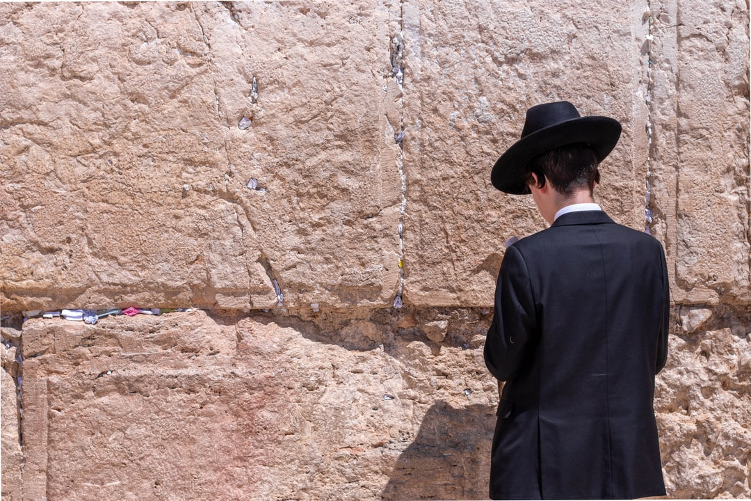 Hasidic Jewish Child Shuckling at The Western Wall