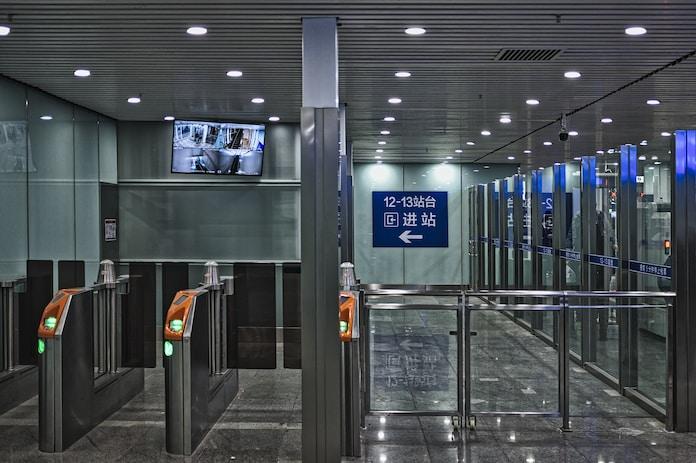 silver electronic gate