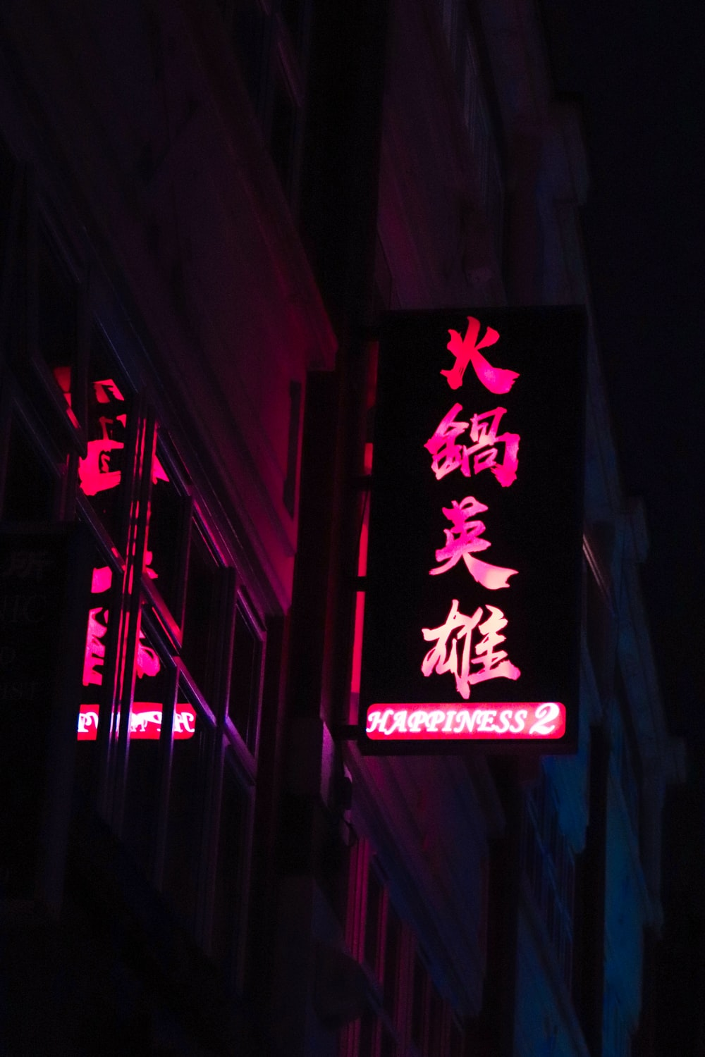 signage at night