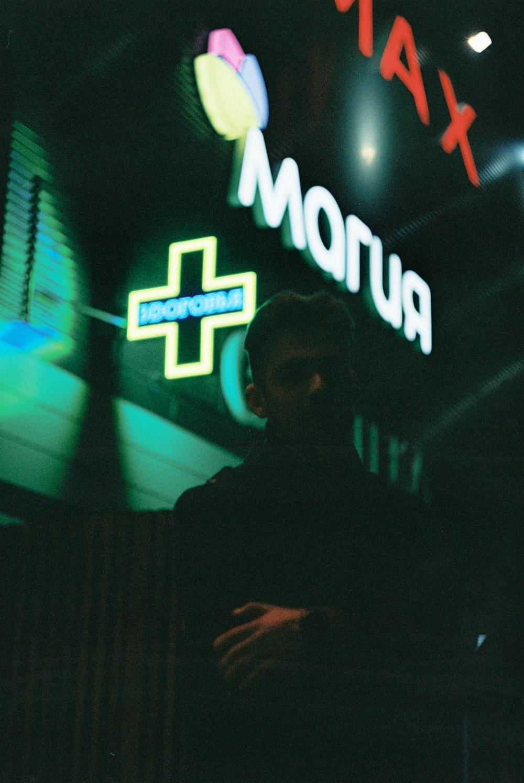 Marua LED signage