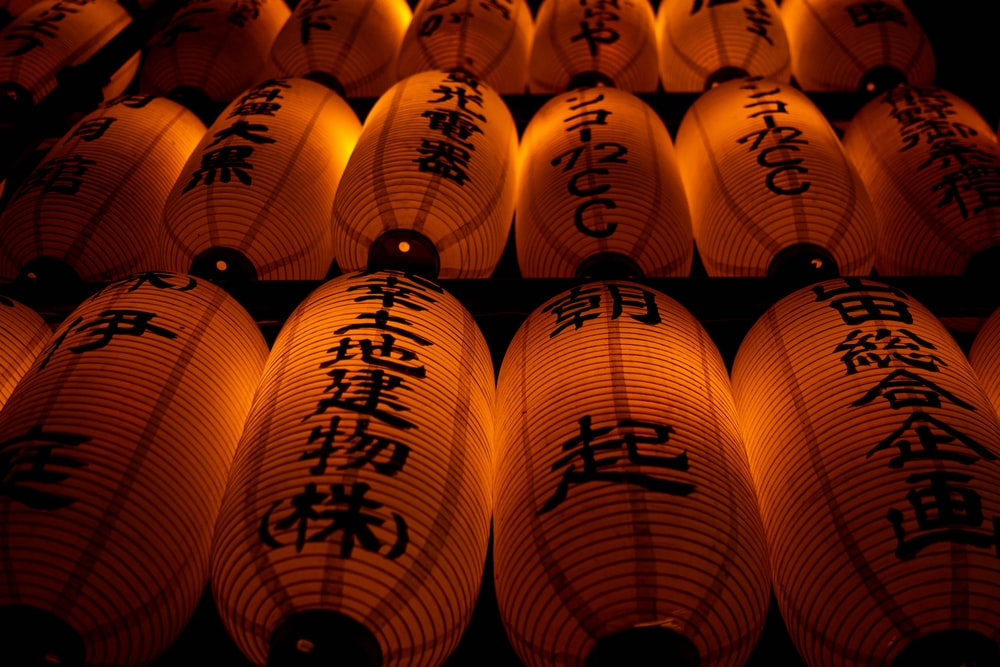 powered-on paper lanterns