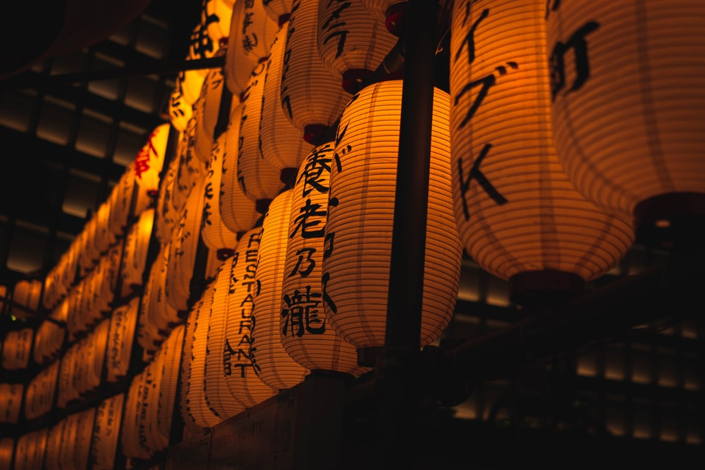 view of lighted lanterns with kanji scripts