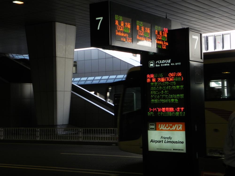 Jepang Larang Masuk 152 Negara, Termasuk Indonesia!