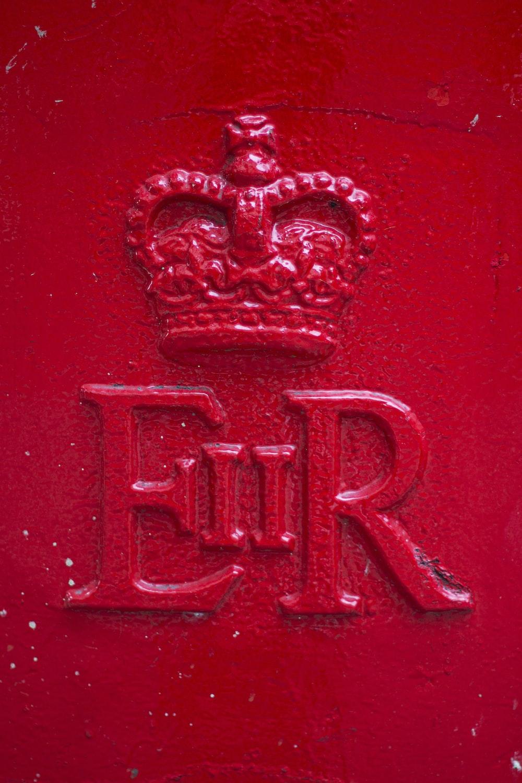 EIIR logo