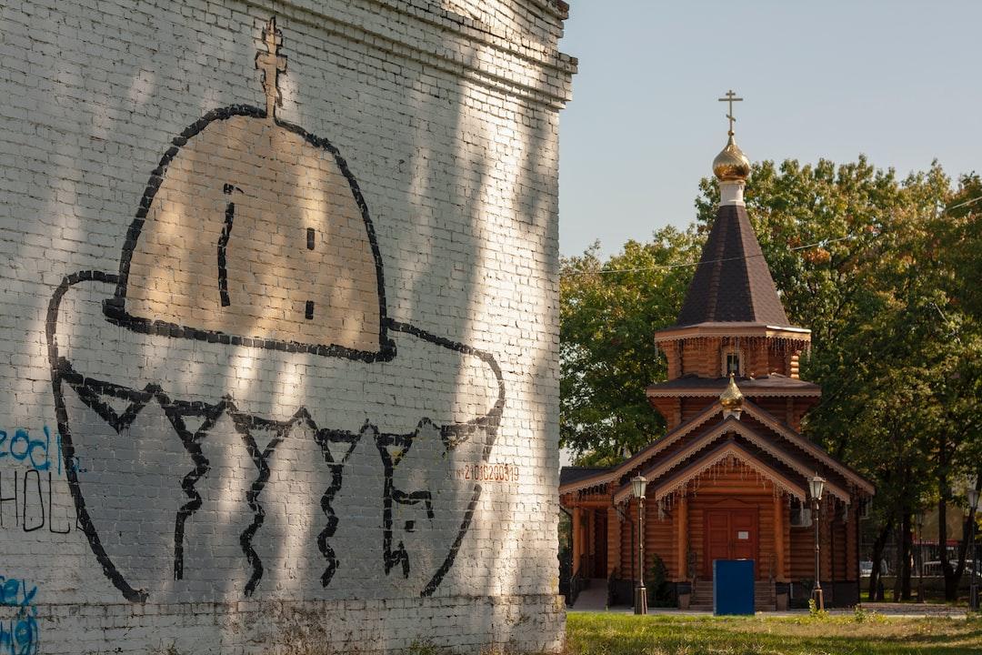 Graffiti near small church at the Kuban State Agrarian University
