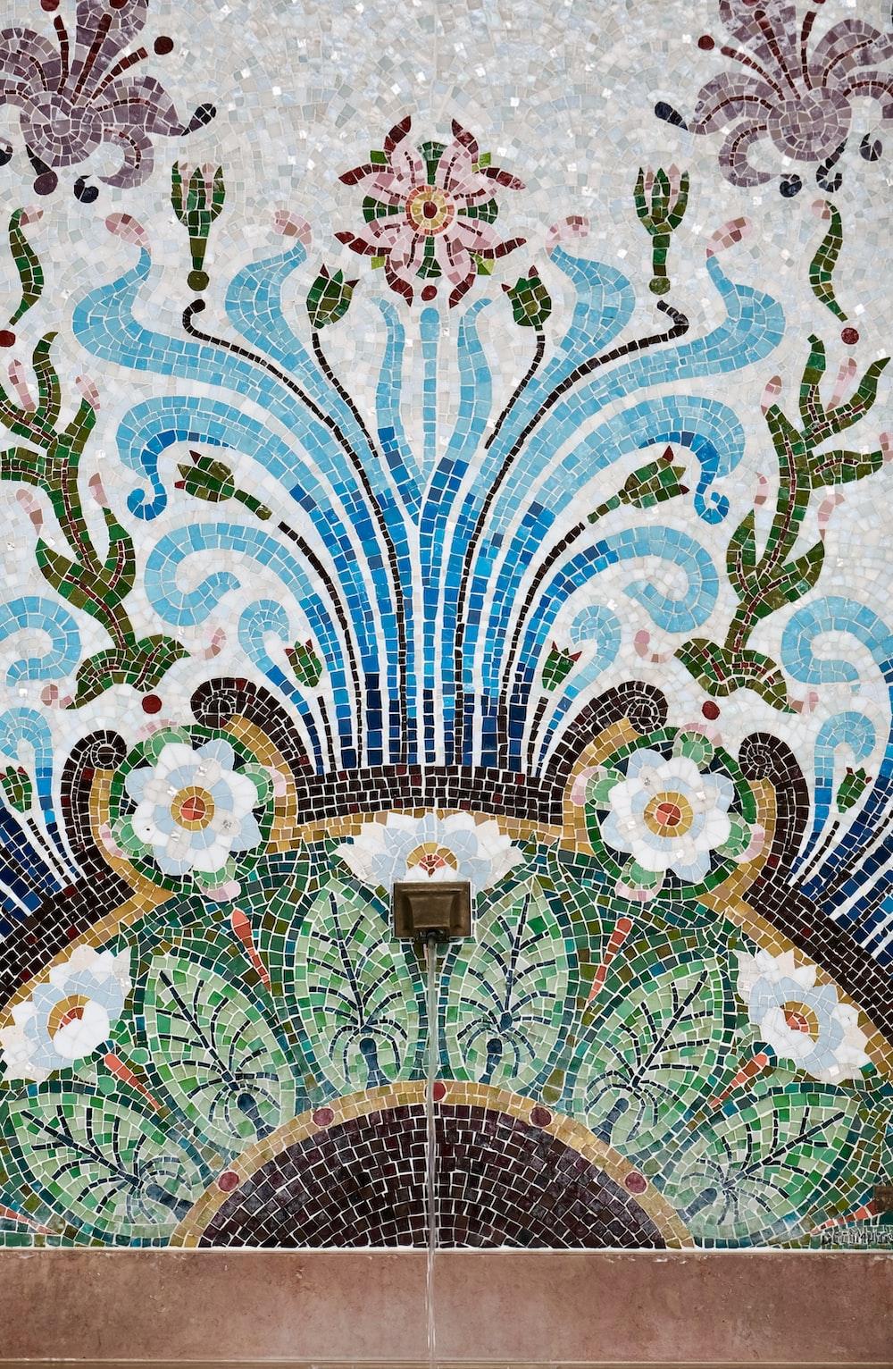 multicolored floral area rug