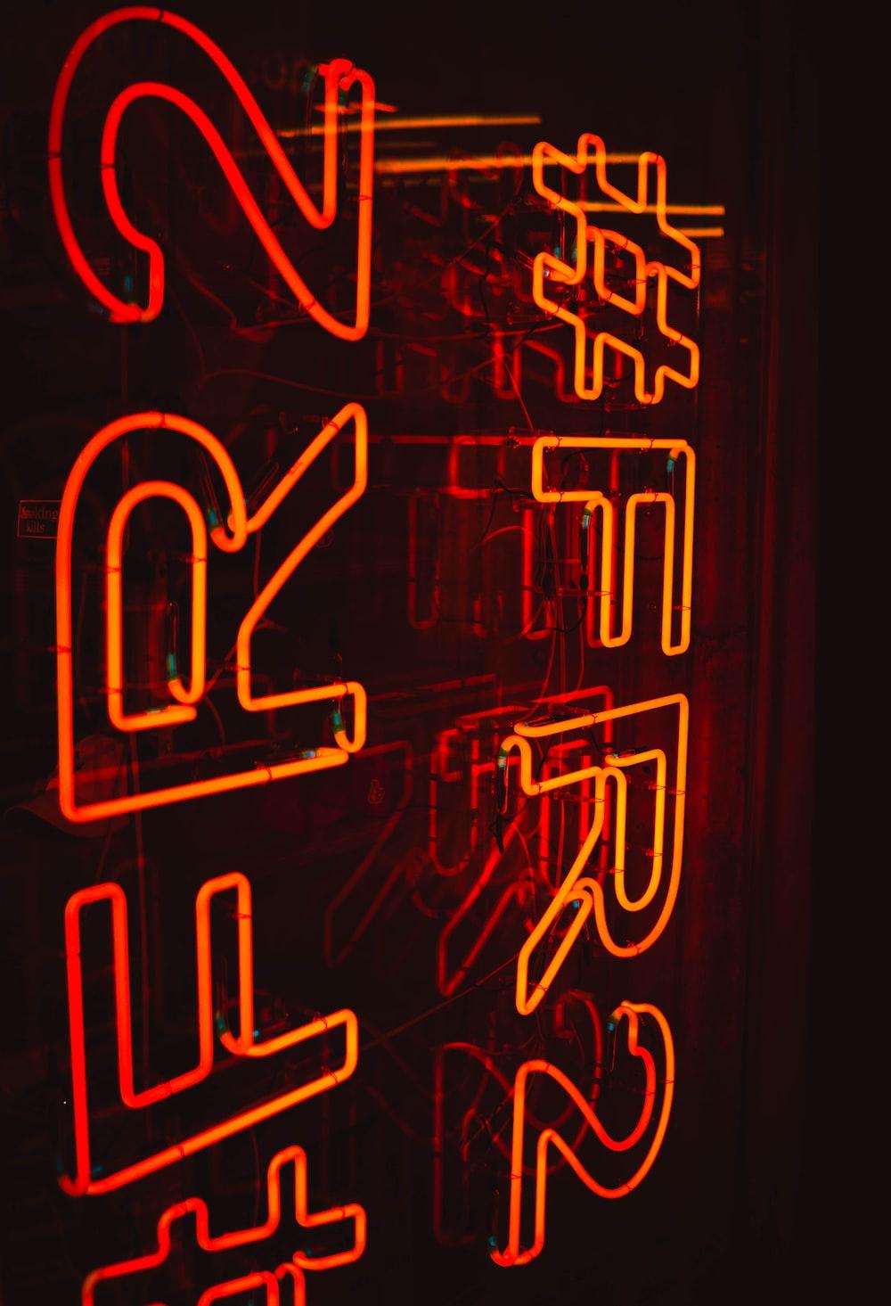 #FR2 orange neon sign
