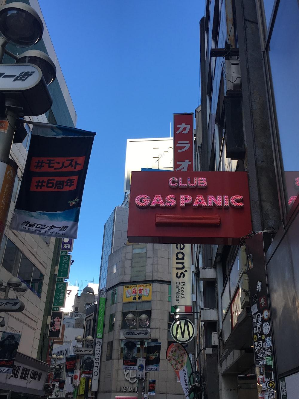 Club Gas Panic signage