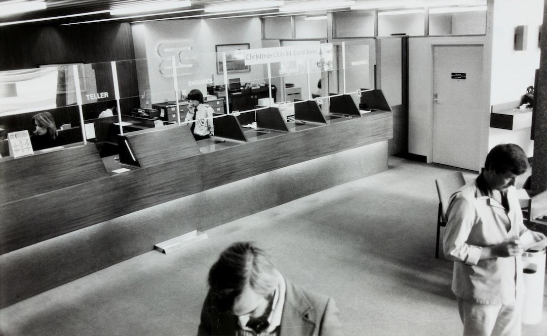 State Savings Bank, Melbourne, 1984
