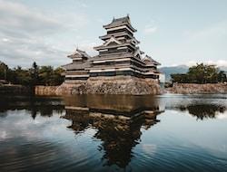 Fuji-Hakone Nationalpark - Nagano