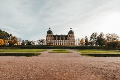 Schloss Seehof, Bamberg