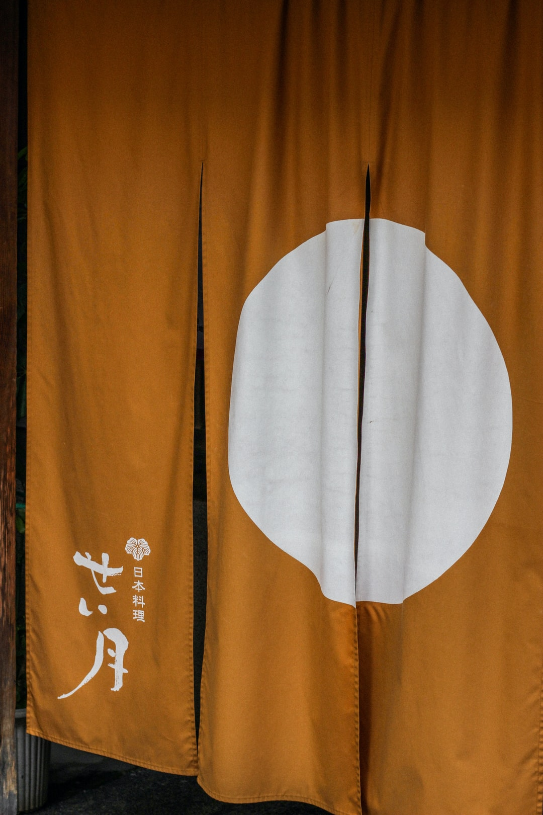 Kanazawa. Japan.