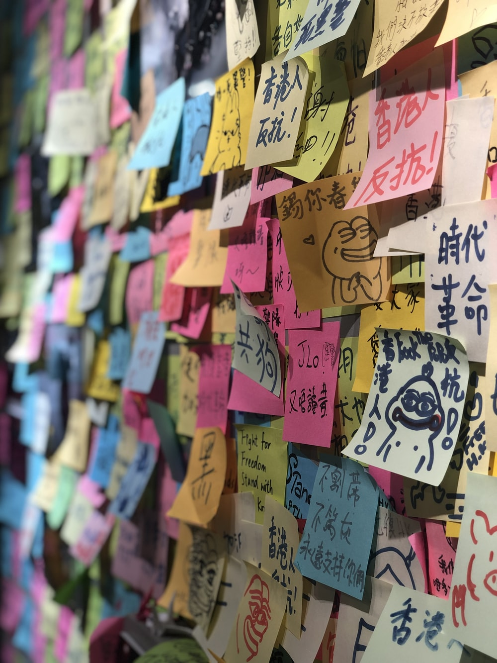 stickynotes on wall