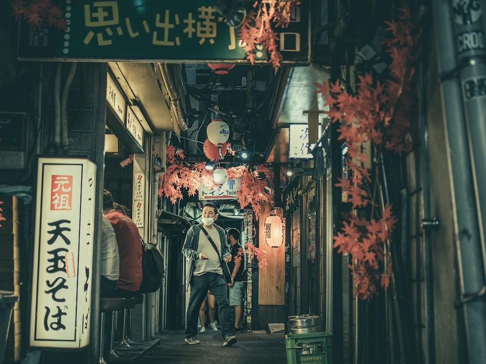 people at a Japanese izakaya