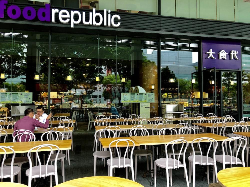 Food Republic store