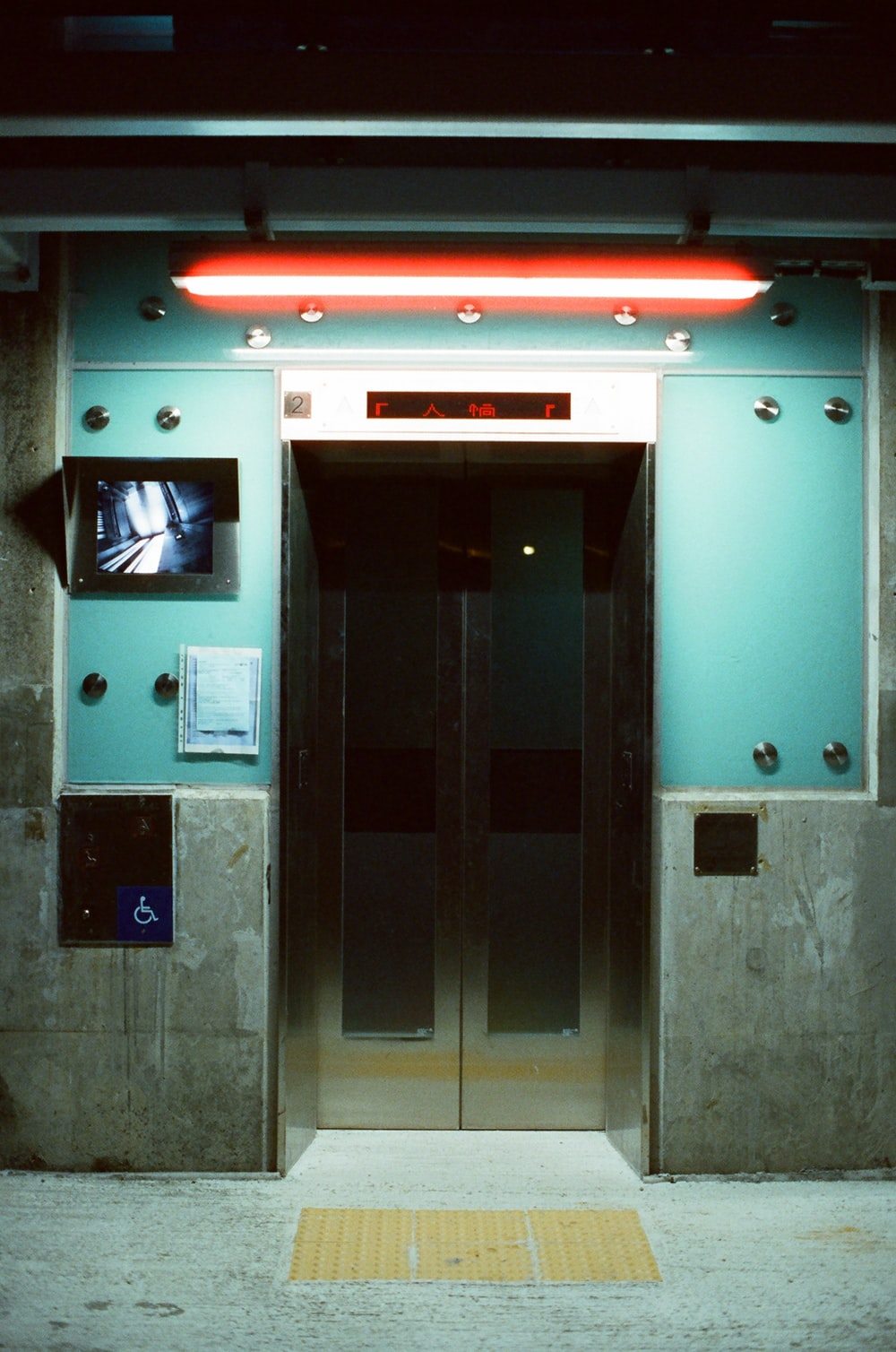 turned on light outside an elevator