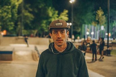 man on skateboard park kazakhstan zoom background